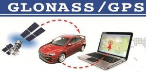 Спутниковая система ГЛОНАСС / GPS